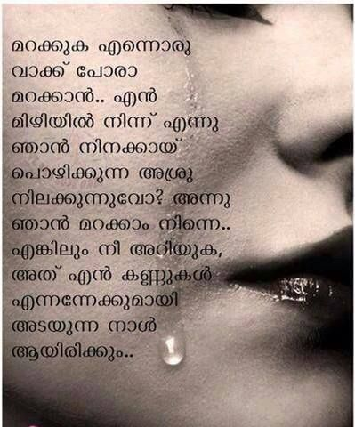 malayalam love quotes on picsart